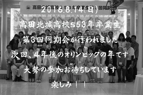 2016.8.14-222.jpg