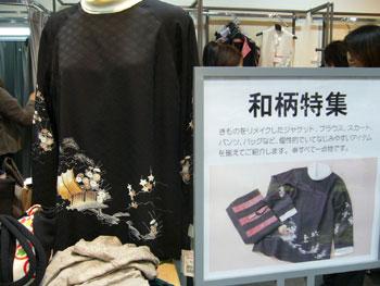 2009.9.30niigata2.jpg