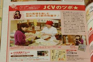 2009.11komati-yako.jpg
