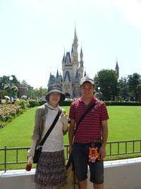 2010 8 29 Disney.jpg