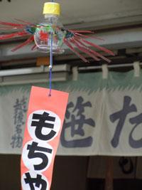 2011風鈴1