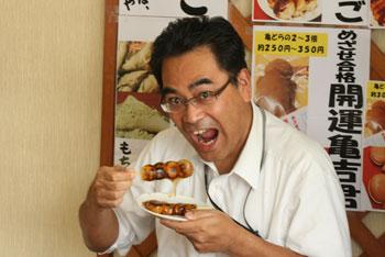 加藤先生団子