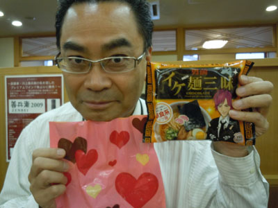 2012.2.8加藤先生2