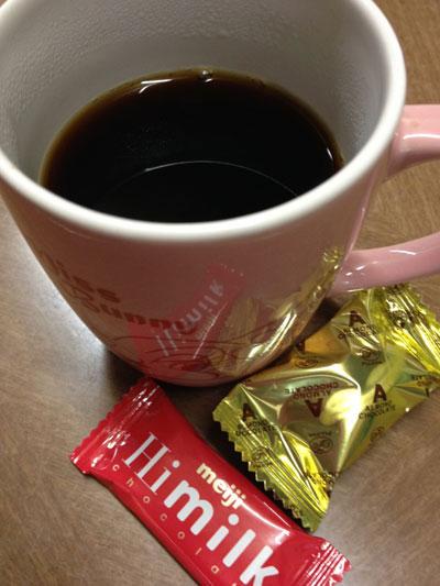 午前のコーヒータイム