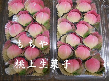 桃上生菓子