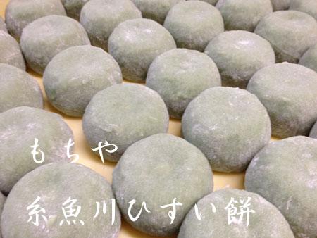 糸魚川ひすい餅