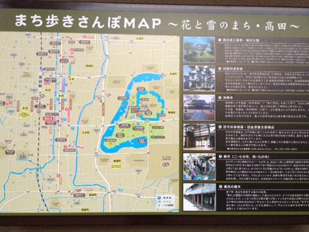 さんぽマップ