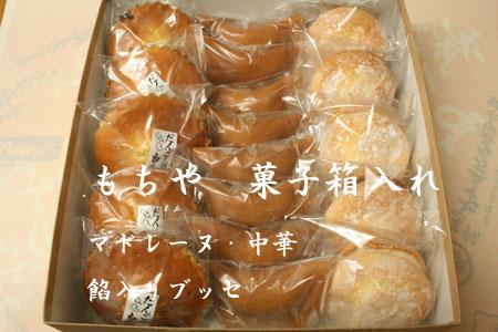 もちや箱入れ菓子3