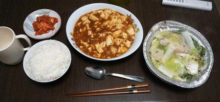 今日のご飯9