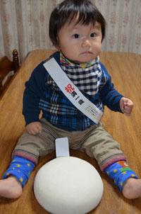 赤ちゃん一升餅2
