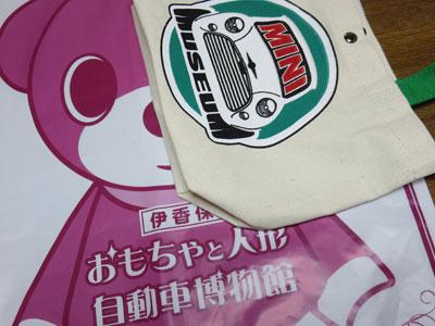 おみやげ自動車博物館