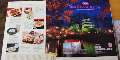 2019 mitinoeki3-3.jpg
