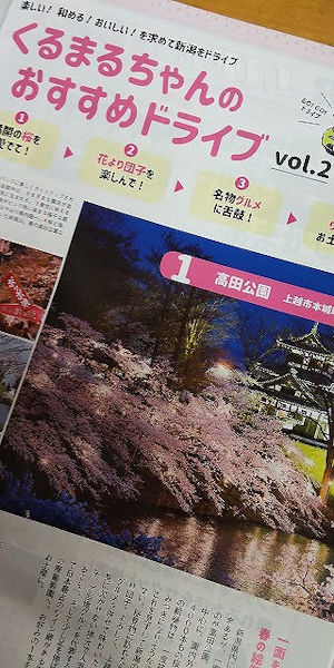 2019-kurumaru3.jpg