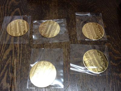 開府400年コイン2